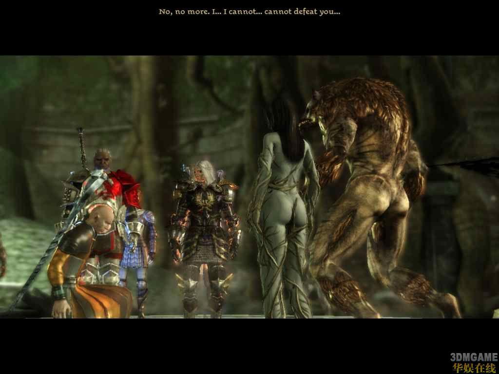 《龙腾世纪:起源》详细图文主线流程攻略3ds乐高霍比特人图片