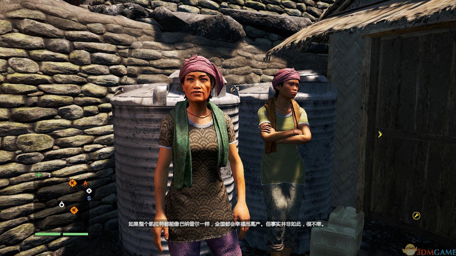 孤岛惊魂4_孤岛惊魂4中文版下载_配置_攻略秘籍_修改