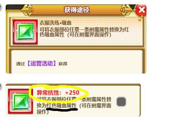 《暴走萌姬》常见FAQ