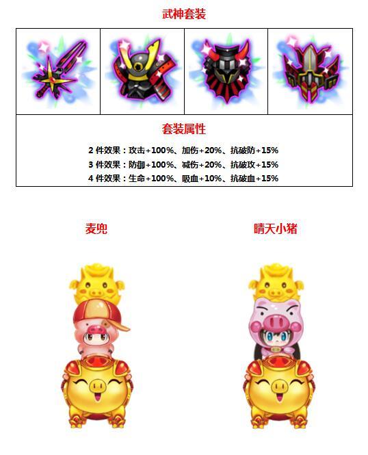 《妖怪宝可萌》1月23日更新公告